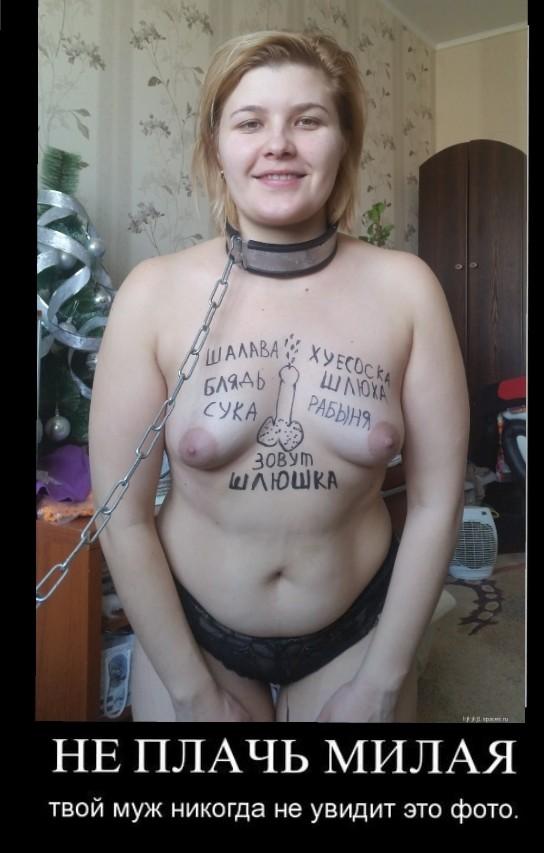 Опустили Проститутку