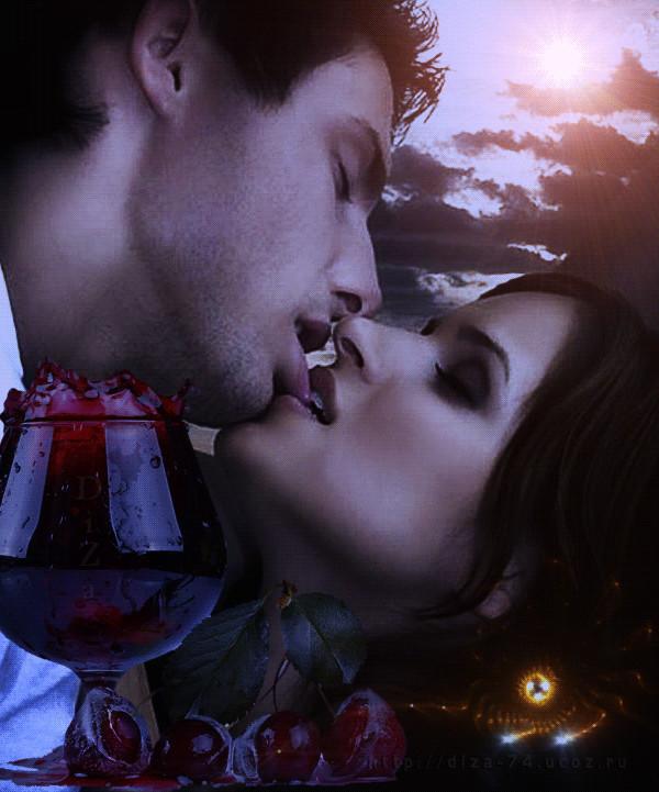 Гифка с поцелуем на ночь, надписью доброе